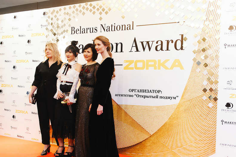 Belarus National Fashion Award by ZORKA