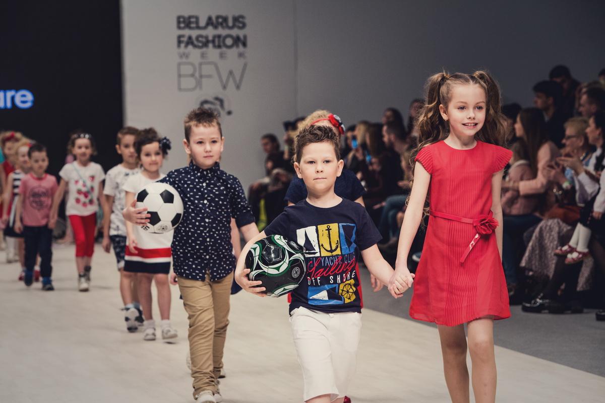 Fashionworld gmbh